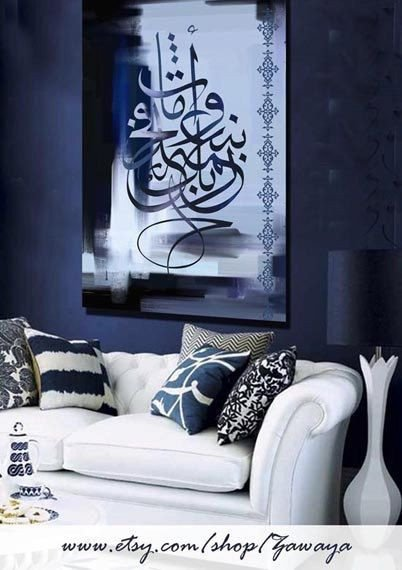 Blue and Grey Wall Decor Best Of Home Decor Oil Painting Canvas Print Black White Navy Blue Gray Interior Design Wall Art Arabic