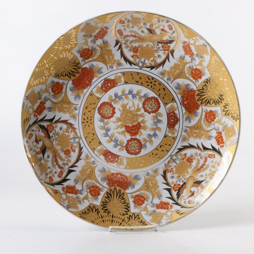 May Rich Company Home Decor Lovely Mayrich Pany Decorative Porcelain Plate