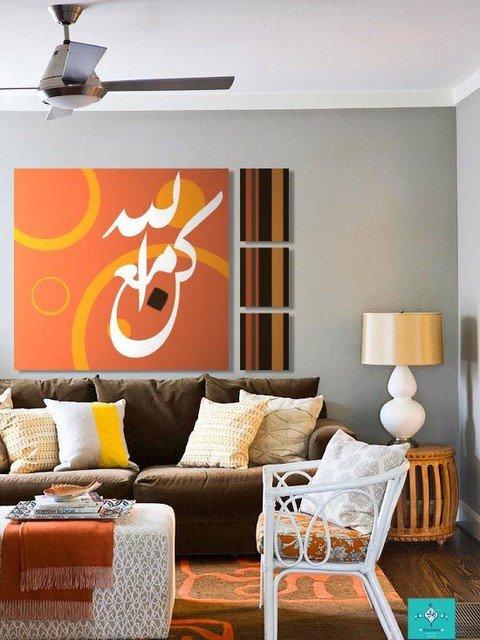 Modern Living Room Wall Decor Lovely Modern islamic Wall Art Modern Living Room Other by Zakharif Wall Art
