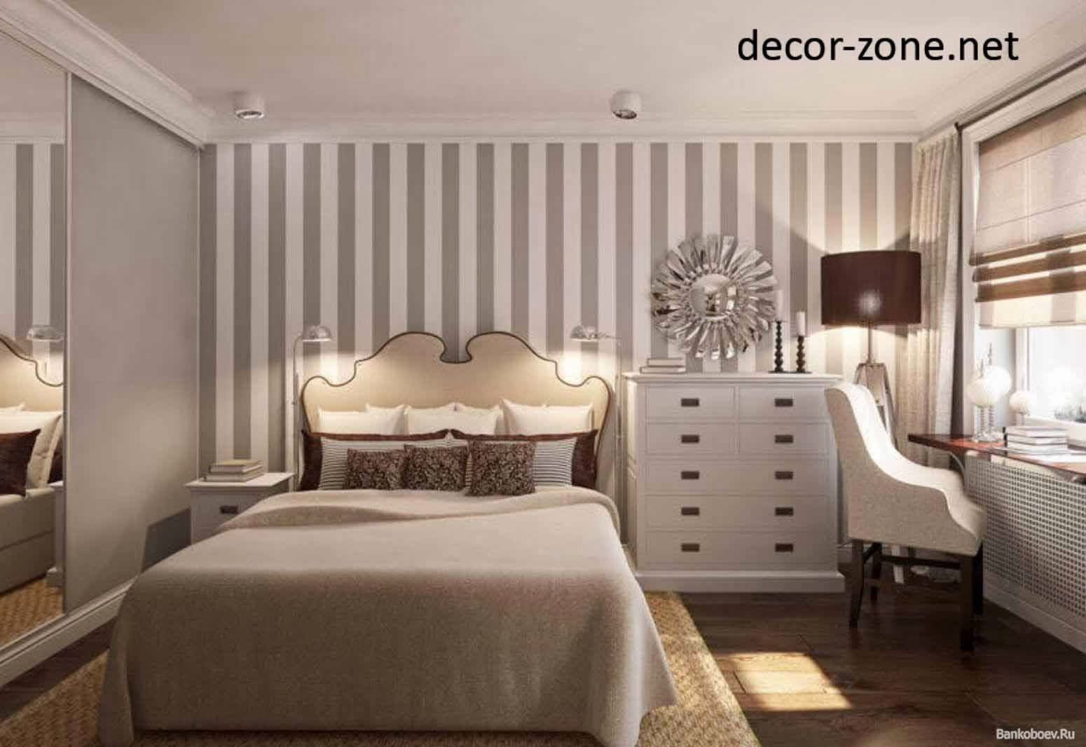 Wall Decor for Master Bedroom Inspirational Wall Decor Ideas for the Master Bedroom