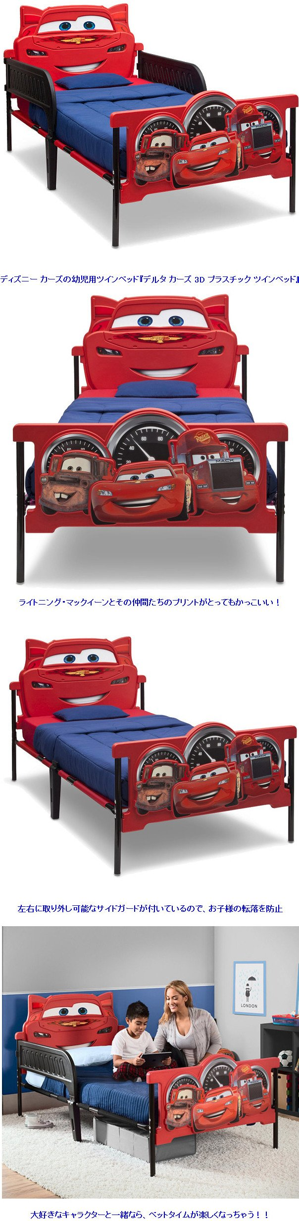 Disney Cars Bedroom Set Unique Furniture Lighting Mcqueen Nursery Delta for the Bed Child for the Bed Child for the Infant for the Delta Disney Cars 3d Plastic Twin Bed toddler Bed