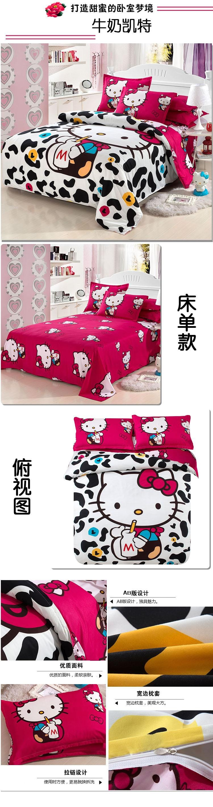 Hello Kitty Bedroom In A Box Fresh Cotton Hello Kitty Home Textile Reactive Print Bedding Sets Cartoon Bed Sheet Duvet Cover Set Bedding Set Pink Duvet forters and Bedding From