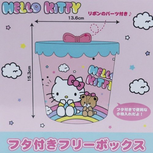 Hello Kitty Bedroom In A Box Unique Free Lance Box Hello Kitty Storing Article Sanrio Kay Pany Trash Box Interior Miscellaneous Goods Teens Youth Marshmallow Pop with the Cover
