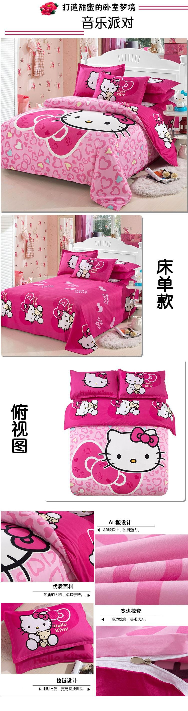 Hello Kitty Bedroom Set Beautiful Cotton Hello Kitty Home Textile Reactive Print Bedding Sets Cartoon Bed Sheet Duvet Cover Set Bedding Set Pink Duvet forters and Bedding From