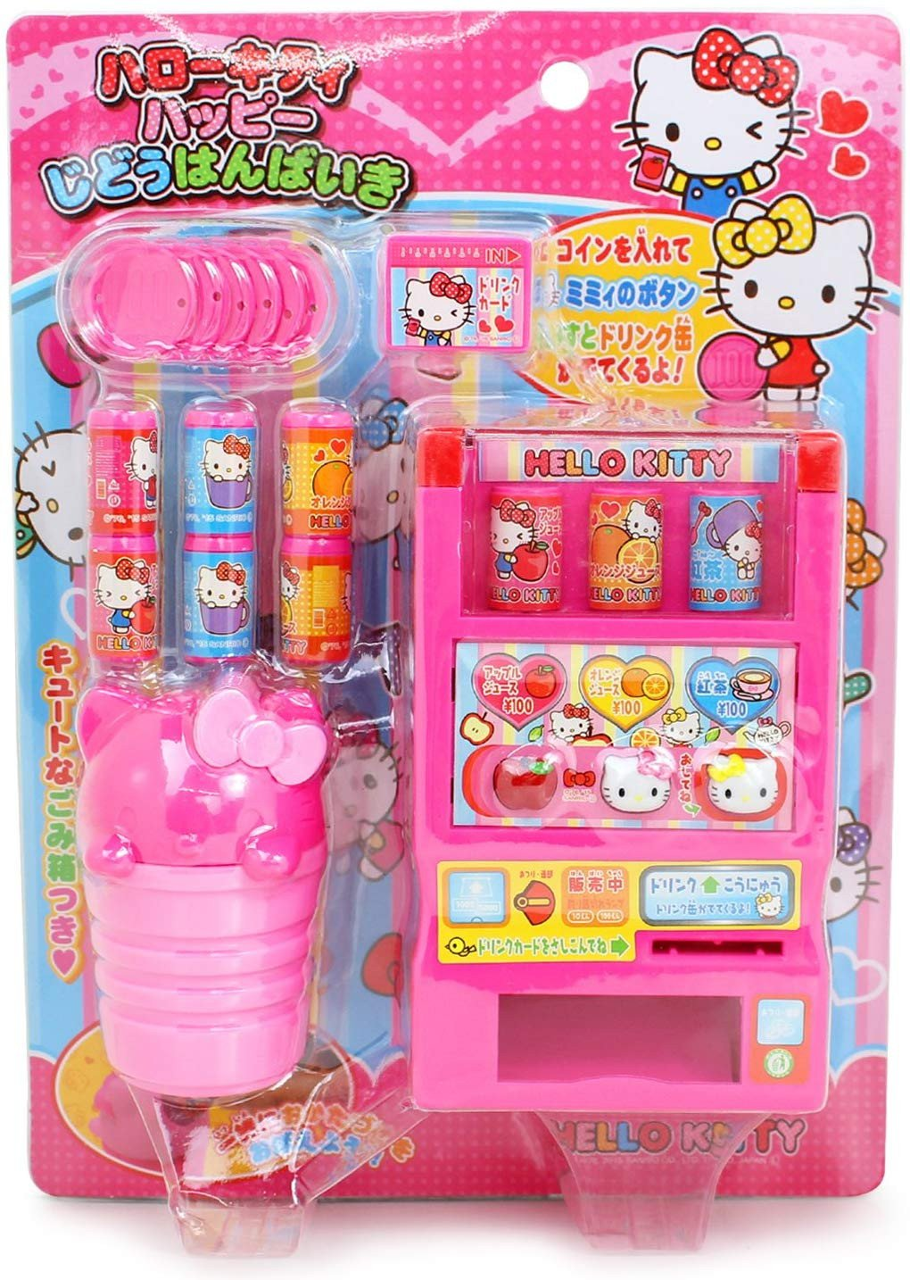 Hello Kitty Bedroom Set Beautiful Hello Kitty toy Vending Machine with Coins Juice and Other Accessories Japan Import