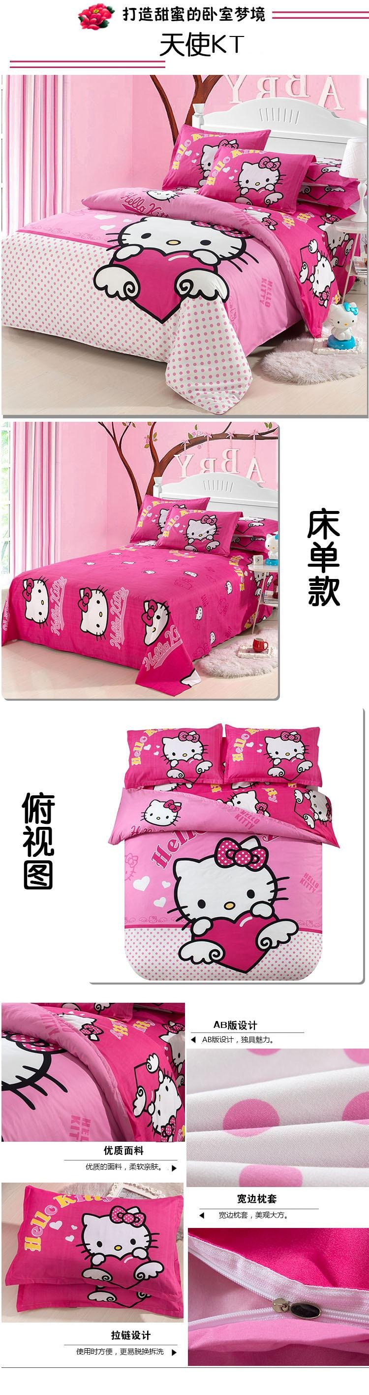 Hello Kitty Bedroom Set Unique Cotton Hello Kitty Home Textile Reactive Print Bedding Sets Cartoon Bed Sheet Duvet Cover Set Bedding Set Pink Duvet forters and Bedding From
