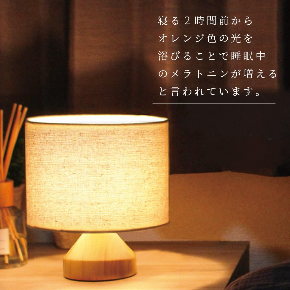 "Night Lamp for Bedroom New ""モント S Night Lamp Mont S Night Lamp"" Light Lighting Di Classe ディクラッ゠インテリア Furniture Lighting Light Living Bedroom Lighting Equipment Light source Of"