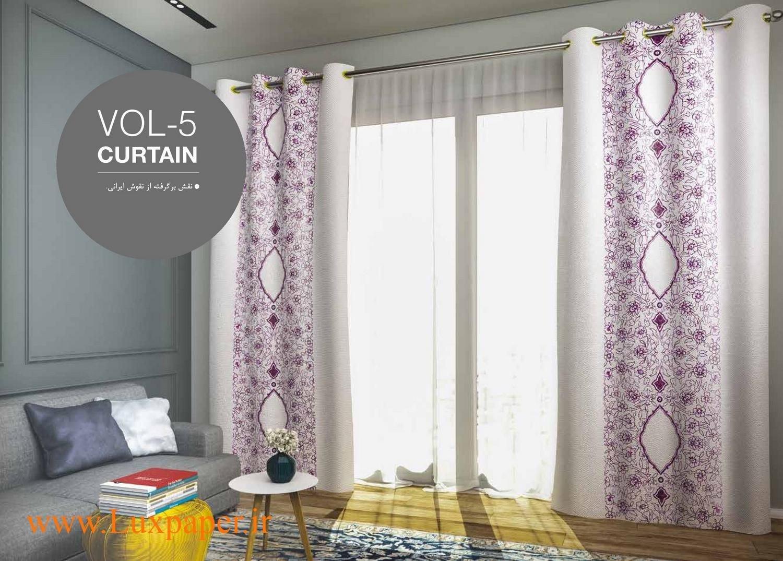 "Plum Curtains for Bedroom New پرده پانچی Ù…Ø Ù…Ù"" کد 072"