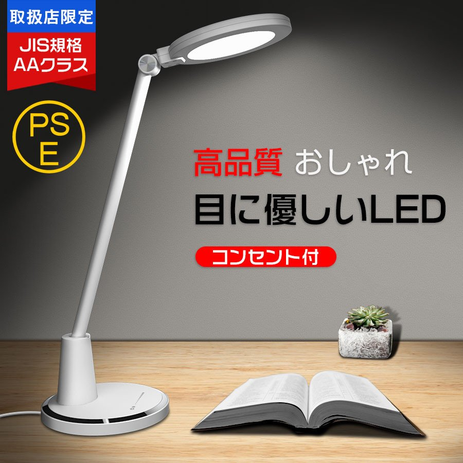 Reading Lamps for Bedroom New Present with the Desk Light Angle Adjustment Possibility Desk Light Usb Feeding Type Lighting Bedroom Office Entrance to School Celebration Present
