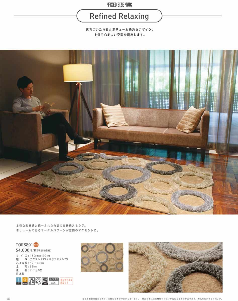 Rug On Carpet Bedroom Elegant Rag Approximately 1 5 Tatami 130 190cm Tick Floor Warmth Hot Carpet Adaptive Circle Pattern Rectangular Approximately 1 Tatami Half One Quire Half