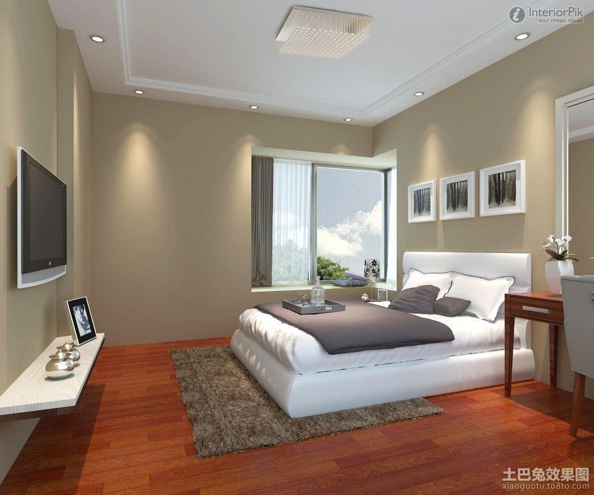 Small Master Bedroom Design Ideas Elegant Simple Master Bedroom Ideas